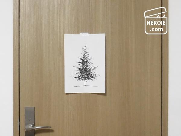 基本の道具は2つだけ、シンプルツリーの描き方。