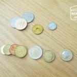 小銭の管理を便利に、楽に。