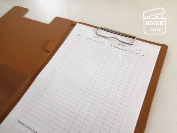 セットで簡単、ストック管理と買い物リスト。