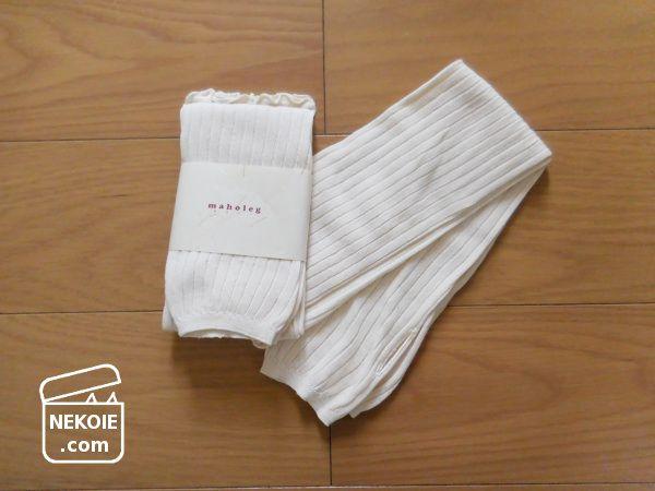 maholeg*夏コーデにプラスした、日本製のアームカバー。
