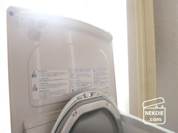 洗濯機えらびの基準と、大きめのメリット。