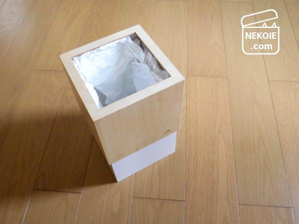ゆるリサイクル、ゴミ袋を簡単につくる。
