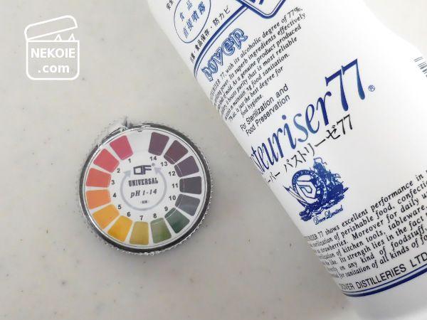 洗剤一本化への道、パストリーゼ77の液性チェック。