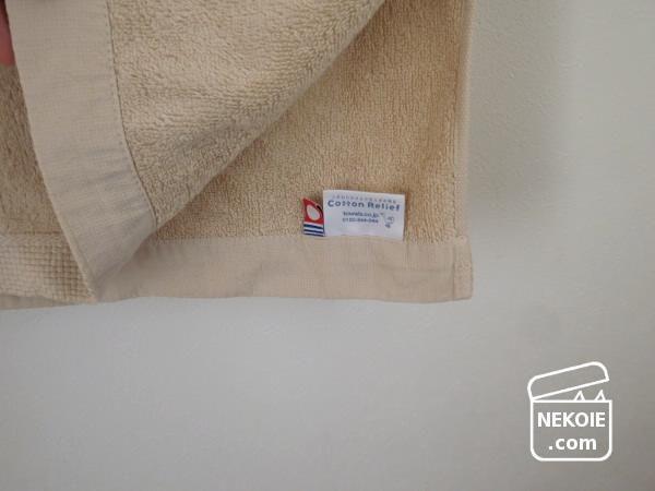 重曹で布巾・タオルの煮洗い