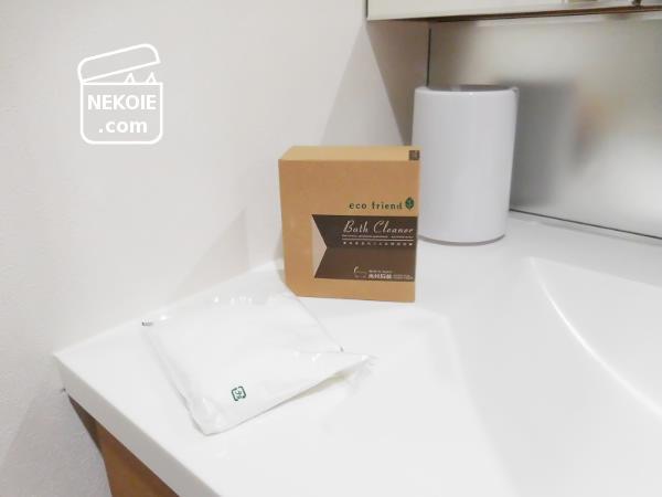木村石鹸*ecofriend+α お風呂丸ごとお掃除粉を試して。