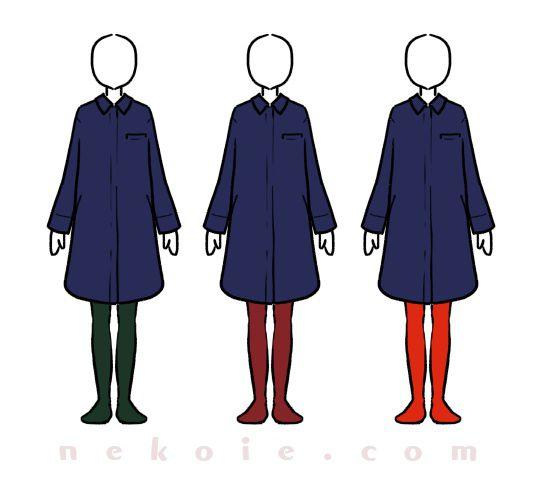 秋冬の制服化、今年の足元はカラフルに。
