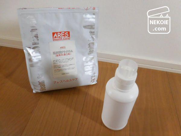 再利用ボトルで、酸素系漂白剤の保存を。