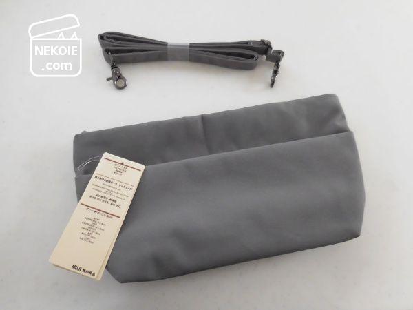 MUJI (無印良品) - 無印良品 バッグインバッグ リバーシブル. ポーチ
