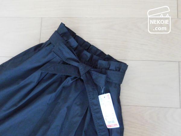 ユニクロ*400円のスカートを買う。
