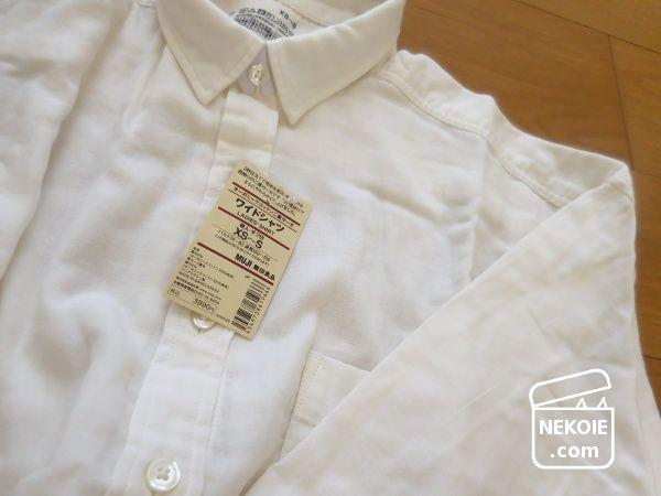 無印良品で白シャツを買う。