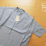 無印良品*今年もシャツ型、春の制服化。