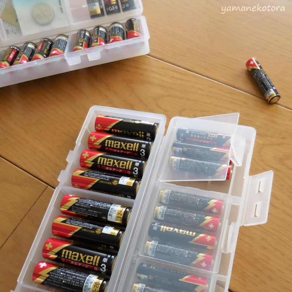 種類が増えた電池の、相席収納。