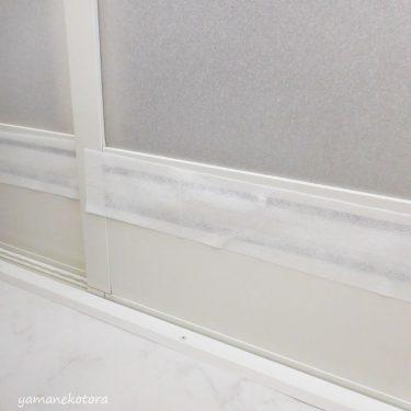 バスルームの扉掃除を、楽にする一工夫。