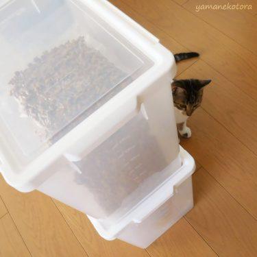 人も猫も、食品は真空パック。