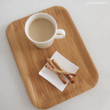 自家製冷凍パイシートで、簡単おやつ。