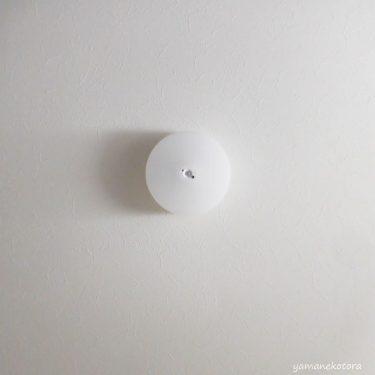 小部屋の照明を、人感センサーつきLEDに。