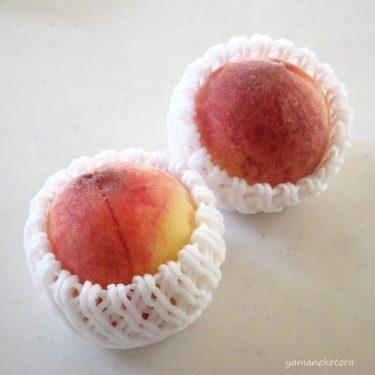 気持ちのいい桃の切り方と、むき方。