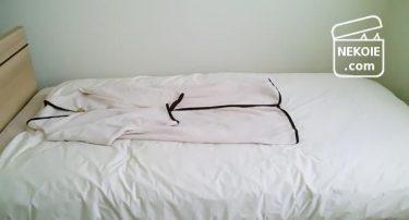 秋冬ウェアと、寝具を兼ねる。