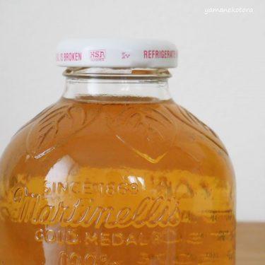 個性的な空き瓶の、これから。