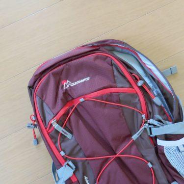 防災用バッグは、登山用リュック。