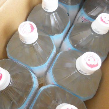 ペットボトルの水、硬度の見直し。