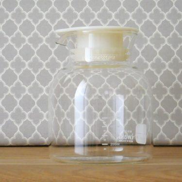 水出しコーヒーをつくる、ガラスの容器。