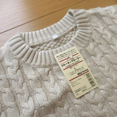 無印良品*アウトレットの、大きめセーター。