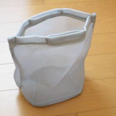 100円の、そのまま洗えるバッグ。