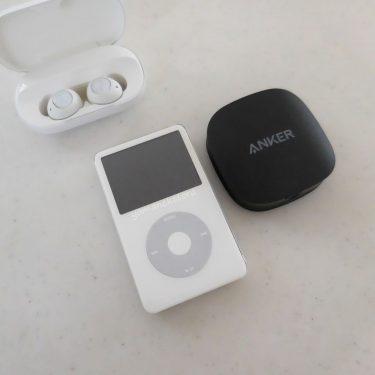 Anker*15年愛用のiPodを、Bluetoothで。