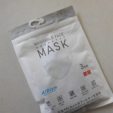 ユニクロ*初体験、エアリズムマスク。