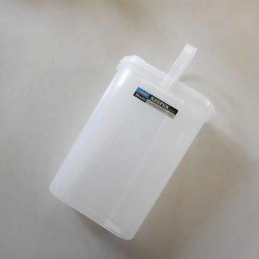 冷茶ポット、最大容量2.4L。